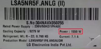 power consumption written on ac